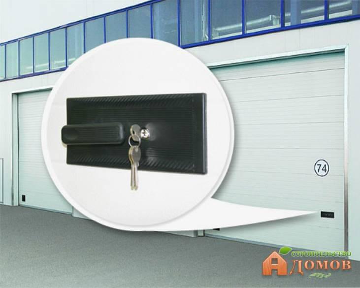 Замки для гаражных ворот: разновидности и их особенности