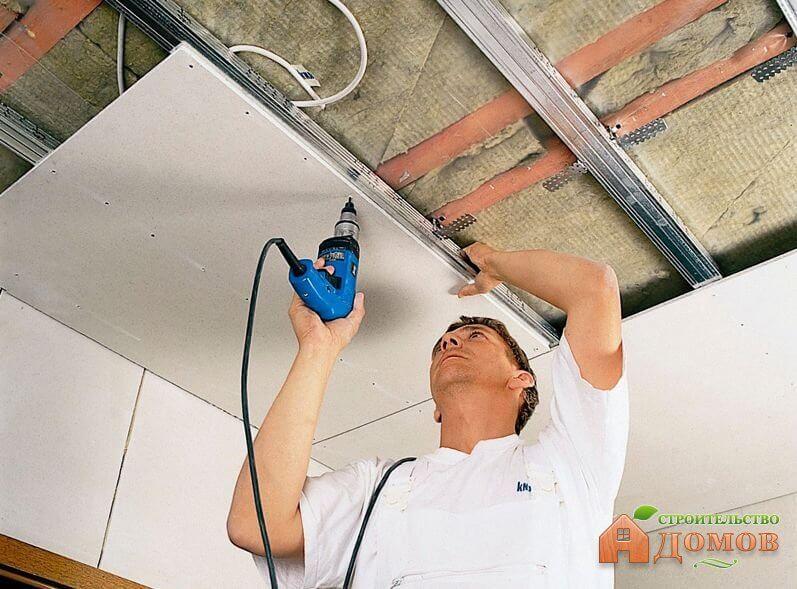 Как сделать гипсокартонный потолок?