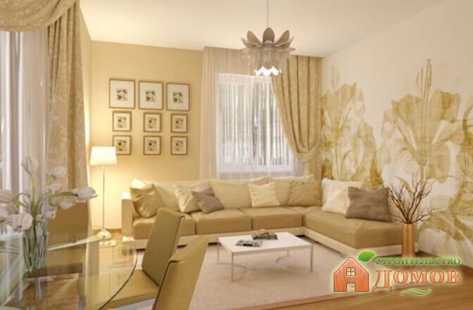 Бежевый интерьер гостиной. Правила применения цвета