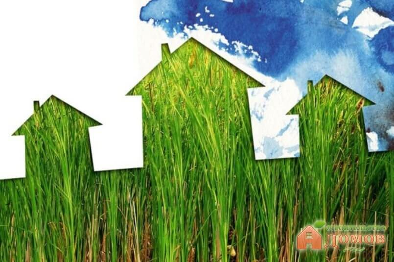 Экологические материалы для строительства дома