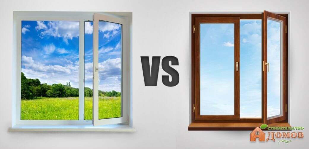 Пластиковые или деревянные окна лучше?
